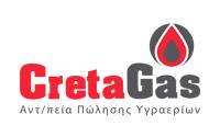 creta_gas_logo