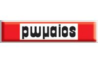 romaios_logo